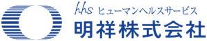 明祥株式会社